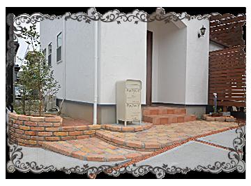 フローレンスBe 玄関ポーチタイル